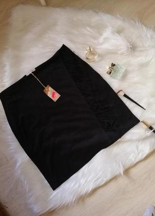 Чёрная замшевая юбка с бахромой
