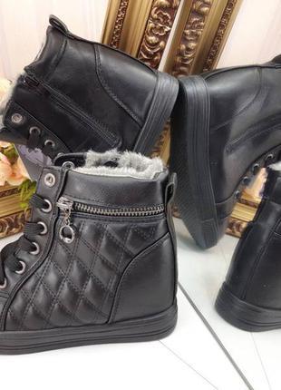 Ботинки, танкетка черные, зима.