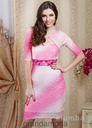 Облегающее гипюровое вечернее платье 38-44