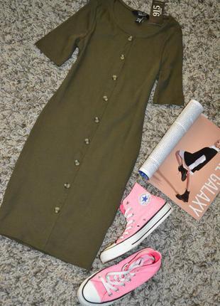 Платье по фигуре на 12 - 13 л 152-158 см котон