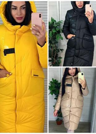 Идеальный пуховик, теплая зимняя куртка, пальто стеганное с капюшоном и карманами