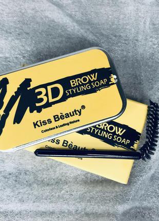 Фиксирующее мыло для бровей
