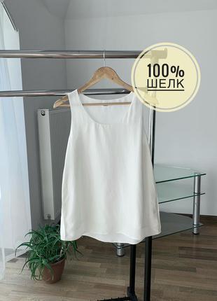 Шелк майка блузка молочная топ