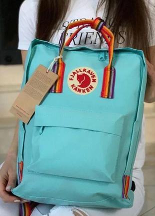 Рюкзак kanken rainbow голубой 16л