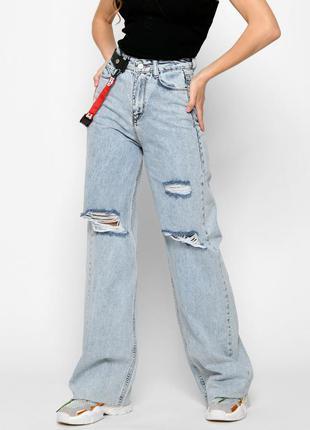 Летние джинсы палаццо