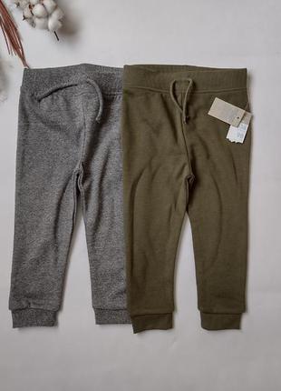 Спортивні штани, спортивки джогери, спортивные штаны, джогеры
