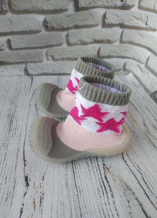 Тапочки носочки прорезиненные