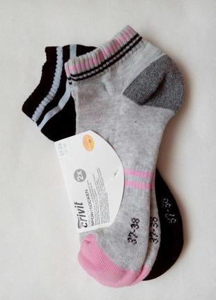 Короткие носки с усиленной стопой crivit для женщин р.39-40