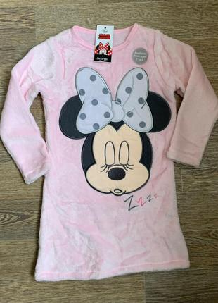 Пижама ночная рубашка махровая