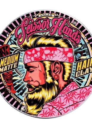 Глина для волос scissor hands anler 60 мл
