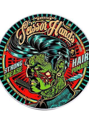 Бриолин для волос scissor hands barber 60 мл