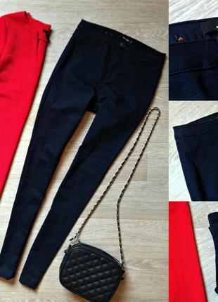 #50 синие джинсы скинни высокой посадки tally weijl