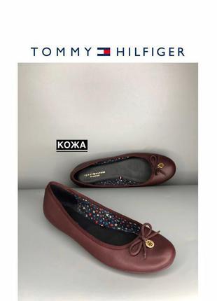 Tommy hilfiger кожаные балетки мокасины туфли лоферы бардовые марсала rundholz owens