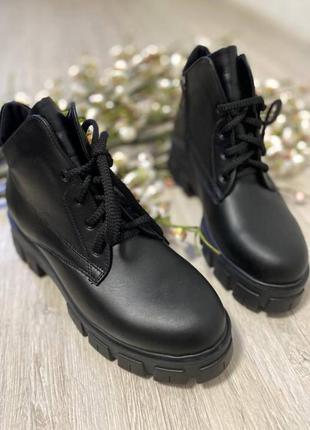 Ботинки натуральная кожа распродажа!!!