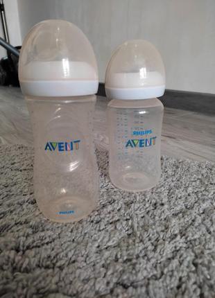 Бутылочка avent 260ml