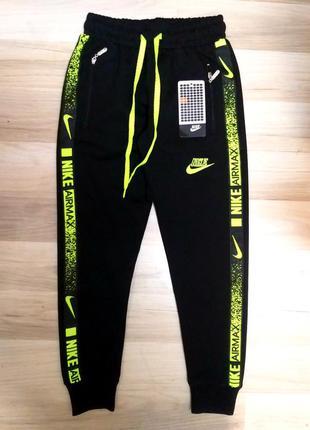 Подростковые спортивные штаны junior,  детские спортивные штаны nike