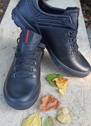 Мужские кроссовки из натуральной кожи.осень 2021 хит сезона