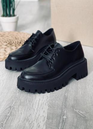 Туфли брогт