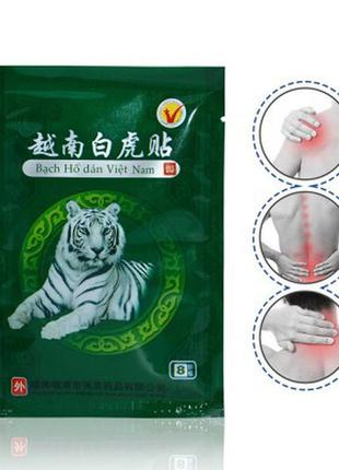 Пластырь обезболивающий,белый тигр