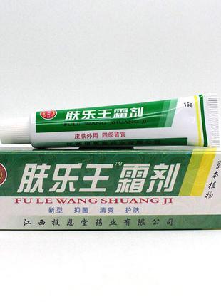 Мазь для кожи fule wang shuang ji