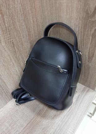 Рюкзак / сумка-рюкзак / сумка