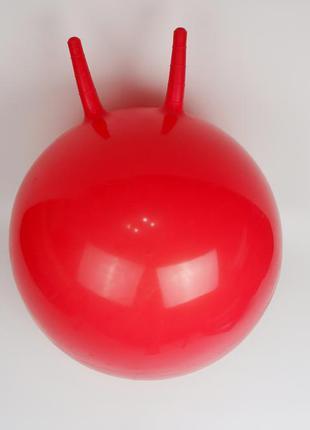Мяч прыгун м'яч пригун красный плотный фитнесбол 45 см гимнастический