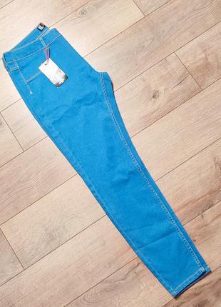 💙 джинси be cool💙