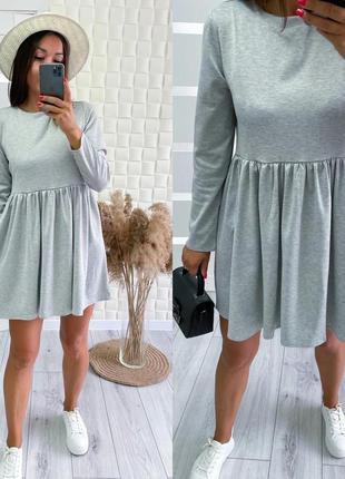 Платье 👗 трикотаж, 42-52, 3 цвета