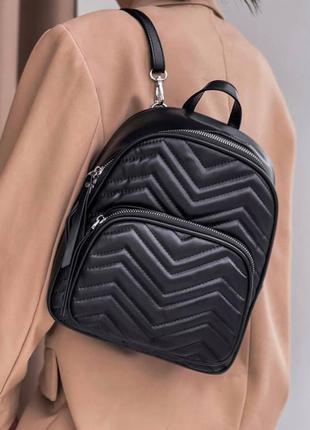 Стильний портфель