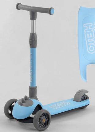 Самокат трехколесный best scooter, голубой, складной алюминиевый руль, 3 колеса pu со светом