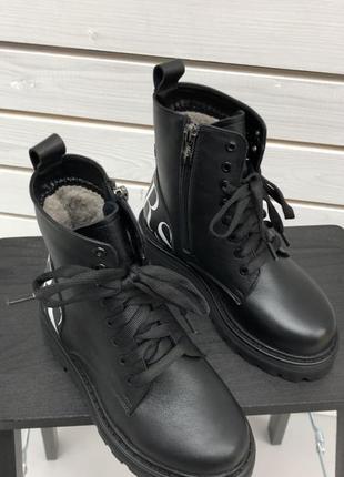Детские зимние ботинки на натуральном меху!