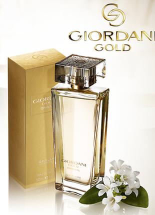 Oriflame giordani gold white original
