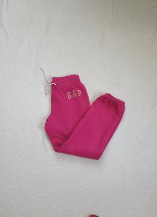 Спортивные штаны  для девочки  8,9, лет