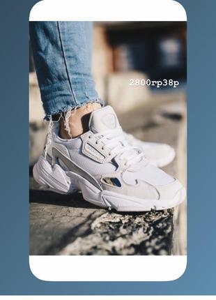 Красовки кросы кеды туфли сапоги база