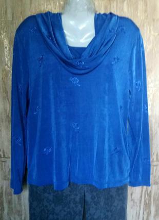 Блузка с длинным рукавом стрейч
