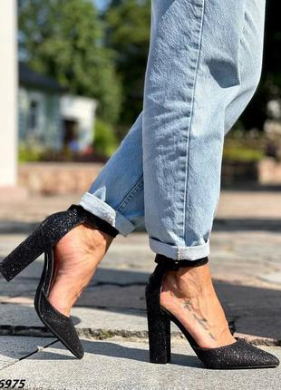 Туфли 🖤
