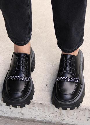 Туфли оксфорды из натуральной кожи.