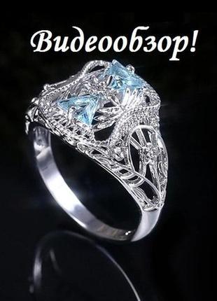 🏵роскошное позолоченное кольцо с аквамарином, 18-18,5 р., новое! арт. 4153