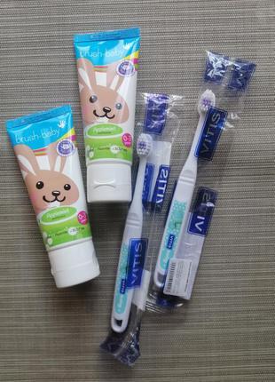 Зубна щітка/зубная щётка /vitis/зубная паста /зубна паста для перших зубчиків