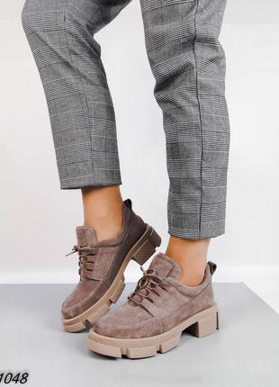 Женские туфли на тракторной подошве 1048