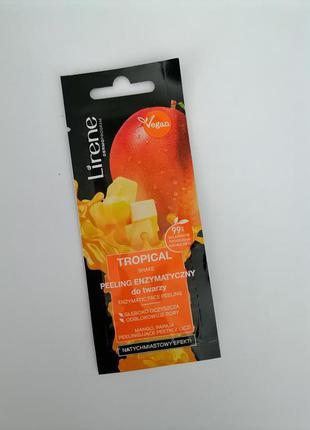 Энзимный пилинг для лица lirene tropical shake enzymate face peeling для всех типов кожи
