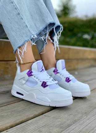 Женские кроссовки air jordan 4 'white purple'кожа / демисезонные / топ качество
