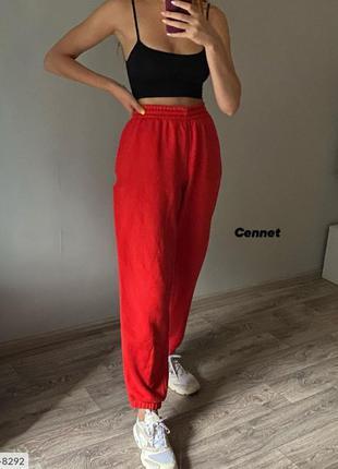 Красные штаны на флисе. от 48-54 размера