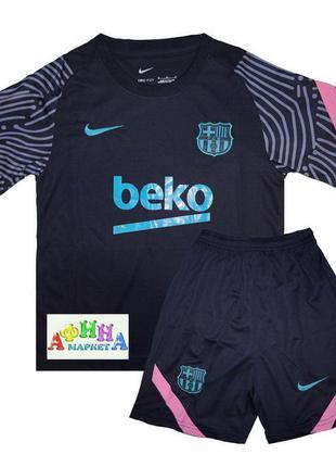 Новая детская футбольная форма барселона 2021/2022 nike away (3141)