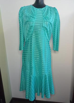 Платье миди винтажное ретро яркое винтаж