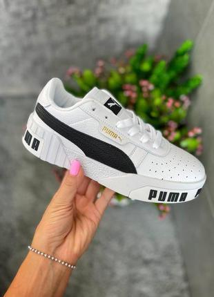 Натуральная кожа, модные женские, стильные белые кроссовки