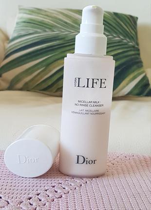 Dior hydra life lait micellaire micellar milk no rinse cleanser мицеллярное молочко для снятия макияжа