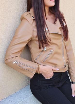 Куртка косуха в карамельном цвете