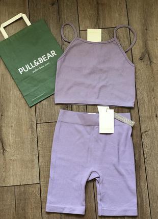 Комплект pull&bear