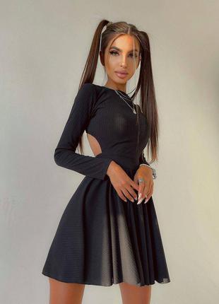 Мини платье сарафан рубчик с открытой спиной и юбка солнце-клёш бэби-долл лон